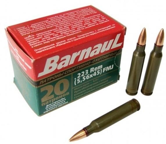 Amunicja Barnaul kal. 223 REM, 4,0g ZN FMJBT