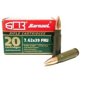 Amunicja Barnaul kal. 7,62x39 8,1g ZN HP