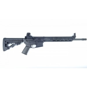 Mossberg MMR Carabine